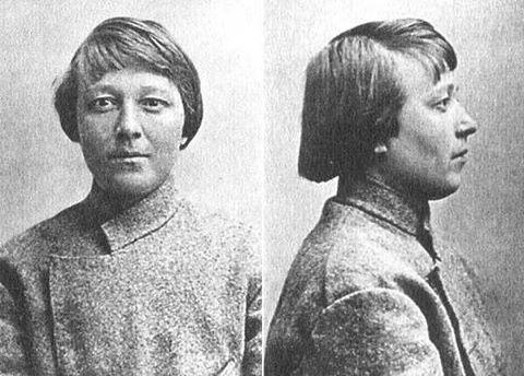 Maria Grigor'evna Nikiforova (Rússia,1885 - Ucrânia,1919).jpg